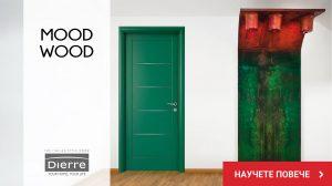Mood Wood Cover image