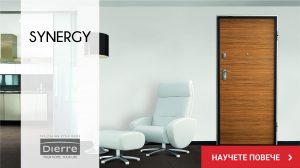 Synergy Cover image arrow